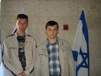 Израиль Тель авив- Семинар по рукопашному бою