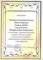 Семинар в Новокуйбышевске